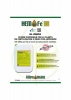Hemofe 125 con Certificacion Ecologica